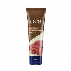 AVON Care Nourishing Cocoa Butter Hand Cream 75ml